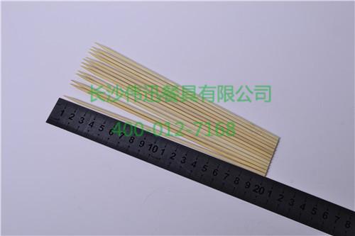 20cm竹签
