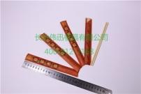 20cm红套圆单裸筷