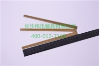 碳化天削筷