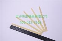 带节天削筷