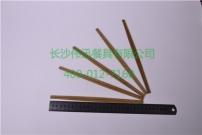 炭化利久筷