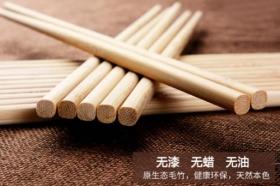 长沙竹筷厂家教你真正的懂筷子